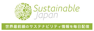 Sustainable Japan Logo