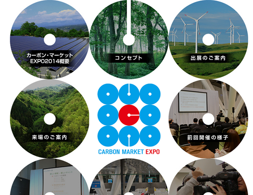 carbon-market-expo2014