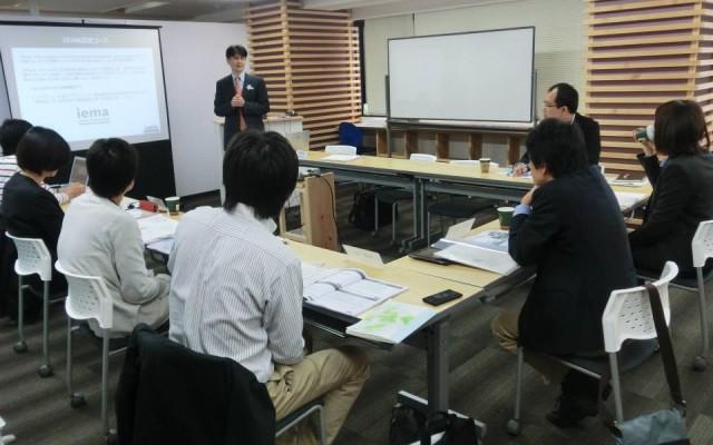 sustainavision_training