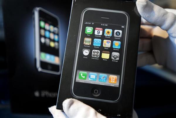 Toxics Analysis on Apple Iphone