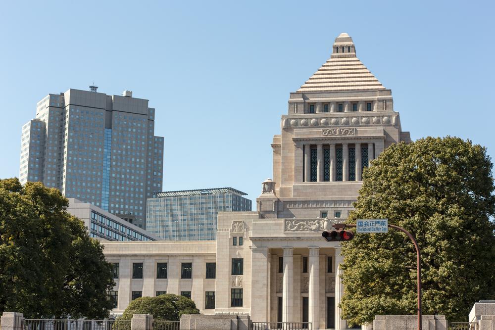 日本 改正案 政府