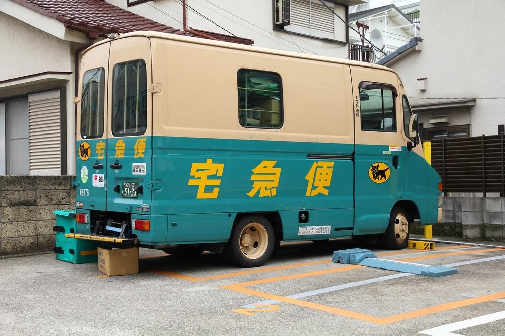 yamato-transport