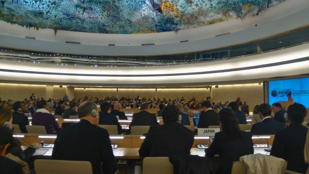 第5回国連ビジネスと人権フォーラム