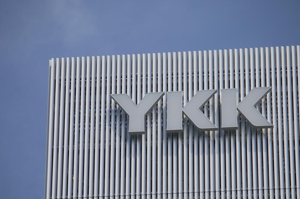 【日本】YKK本社ビル、米国学会から環境性能で優秀賞受賞。日本国内の建築物件として初 1