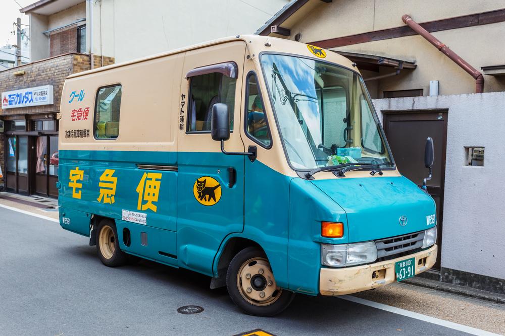 【日本】ヤマト運輸とDeNA、「ロボネコヤマト」実証実験開始。将来の自動運転社会を視野に 1