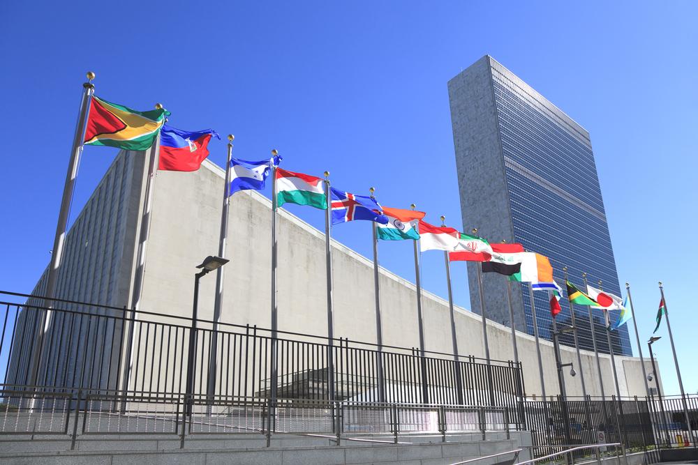 【国際】国連、SDGsの2017年進捗レポートを公表。定量測定フレームワークも近々最終採択 1