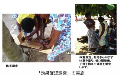 【インタビュー】成果を上げるSDGs。鶴見和雄氏が語る「企業・NGOパートナーシップ成功の秘訣」 4