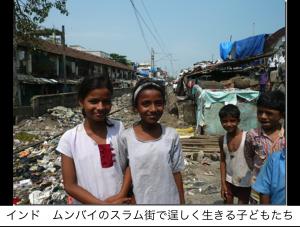 【インタビュー】成果を上げるSDGs。鶴見和雄氏が語る「企業・NGOパートナーシップ成功の秘訣」 2