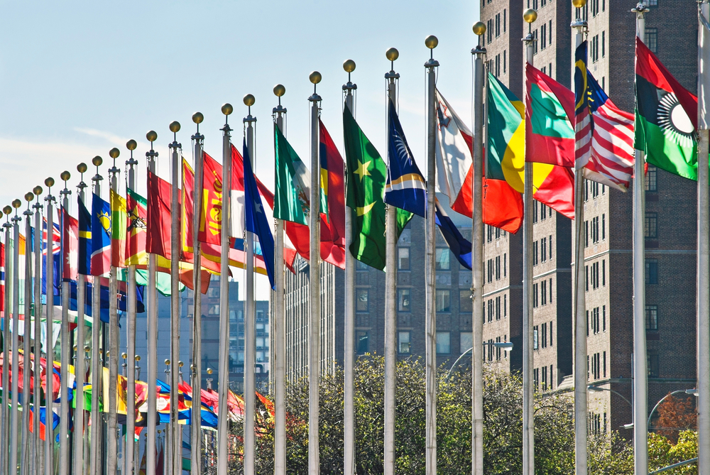 【国際】国連民間セクター・フォーラム、SDGs達成に向けたファイナンスの新アプローチ採択 1