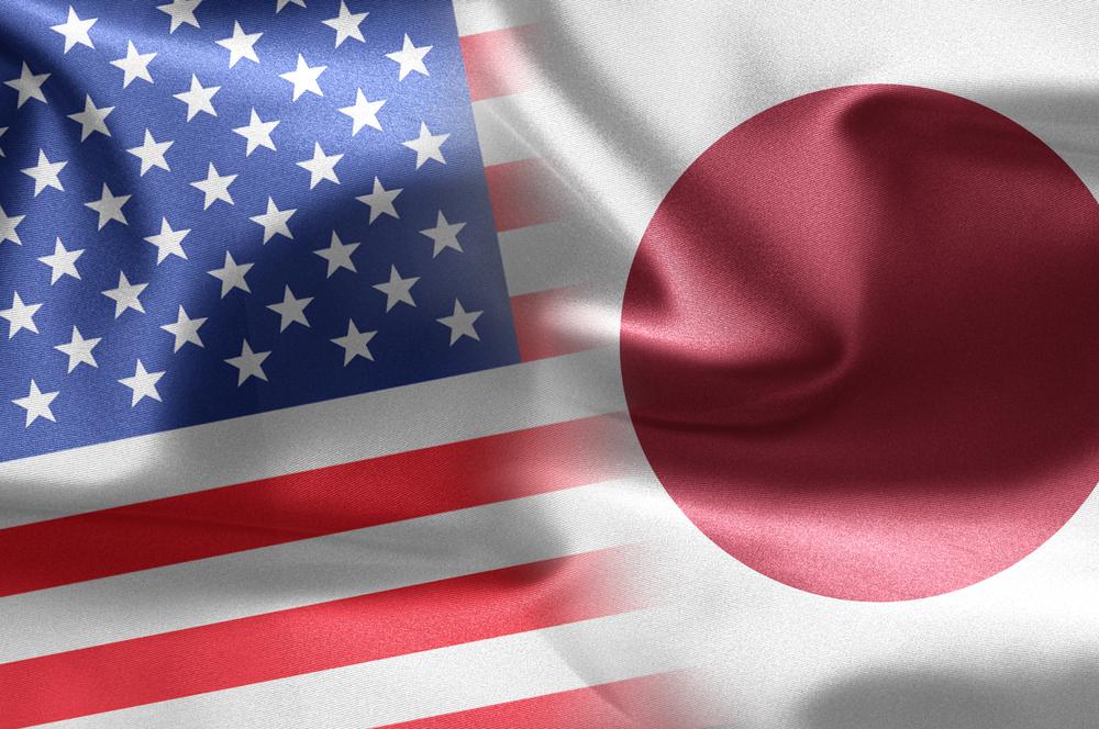 【日本】経産省と米エネルギー庁、二酸化炭素回収・利用・貯留(CCUS)分野で案件組成を促進 1