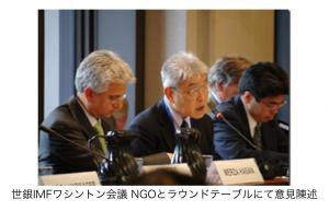 【インタビュー】成果を上げるSDGs。鶴見和雄氏が語る「企業・NGOパートナーシップ成功の秘訣」 6