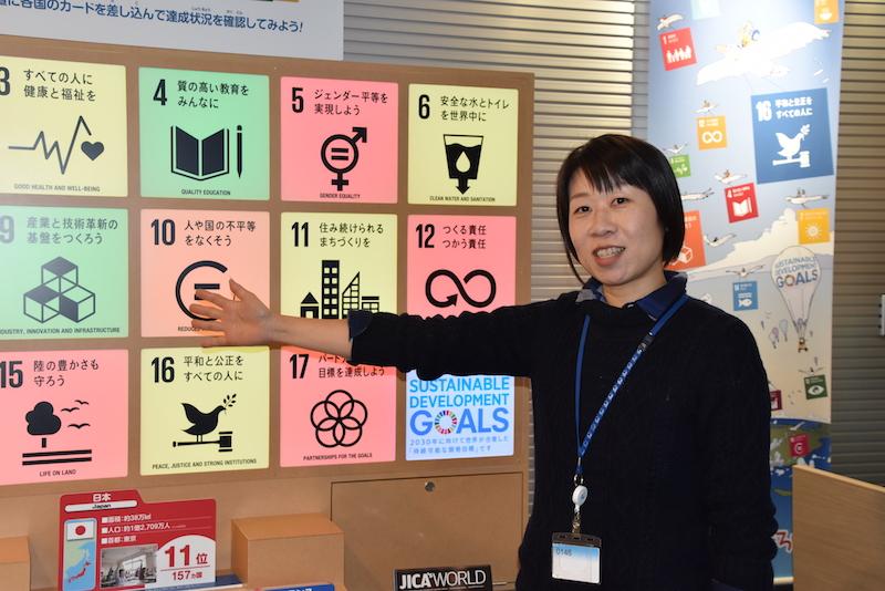 【インタビュー】JICAの「地球ひろば」〜市民参加による国際協力の拠点〜(JICA特集第3回) 3
