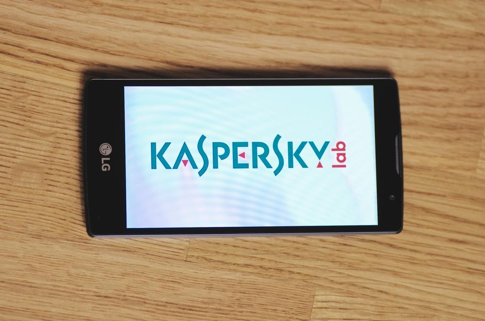 【アメリカ】政府、連邦政府機関がカスペルスキー製品を使用することを全面的に禁止 1