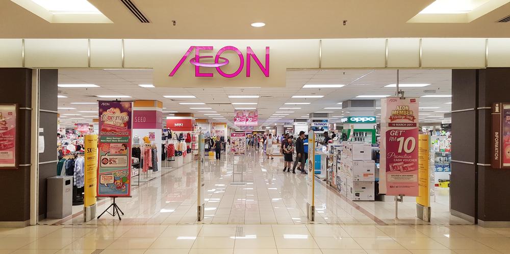 【日本】イオン、RE100加盟。2050年までの店舗・オフィスでの二酸化炭素排出量ゼロ宣言 1
