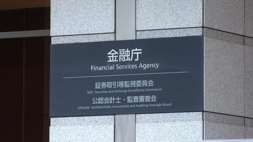 【日本】金融庁、コーポレートガバナンス・コード改訂案発表。今後、東証で最終検討 1