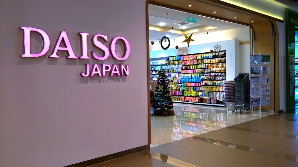 【台湾】経済当局、ダイソーの輸出入免許を2年間停止。営業は継続したい考え 1