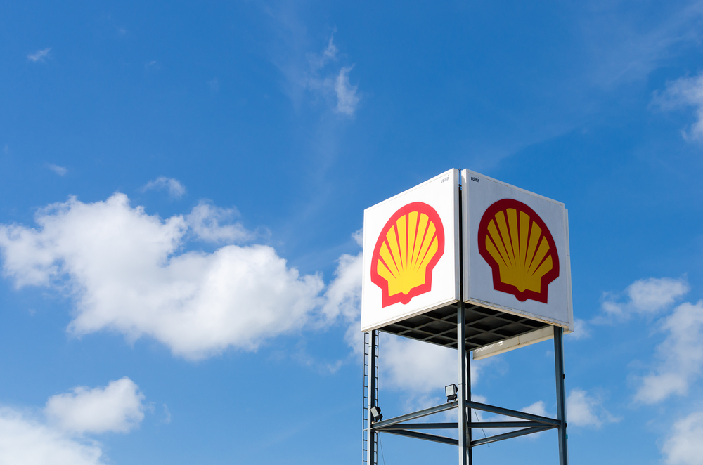 【オランダ】シェル株主総会、NGO提案の気候変動提案否決。同時に機関投資家は着実な対応要求 1