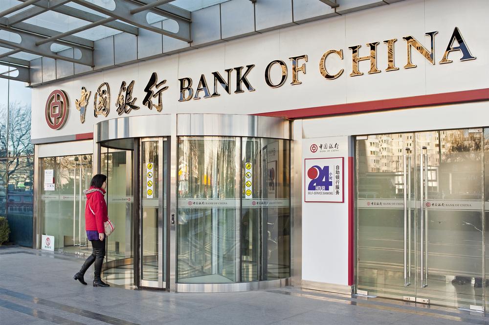 【中国】中国銀行、アジア初のサステナビリティボンド発行。2年債約420億円 1