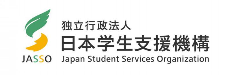 【インタビュー】日本学生支援機構、国内社会的課題に対応の初のソーシャルボンド発行予定〜奨学金制度の状況〜 1