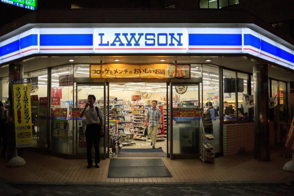 【日本】ローソン、SAPのサプライチェーン管理ツール導入により食品廃棄物56%削減を実現 1