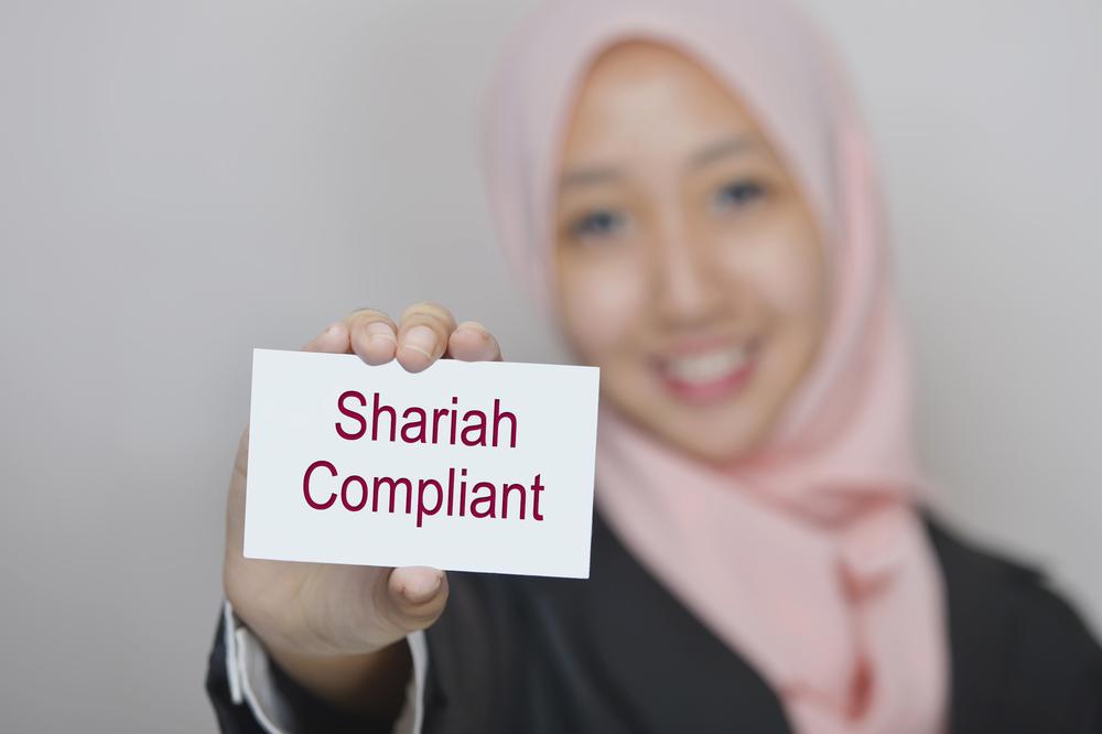 【シンガポール】FTSE Russell、イスラム法遵守株式インデックス新設。増加するイスラム金融に対応 1
