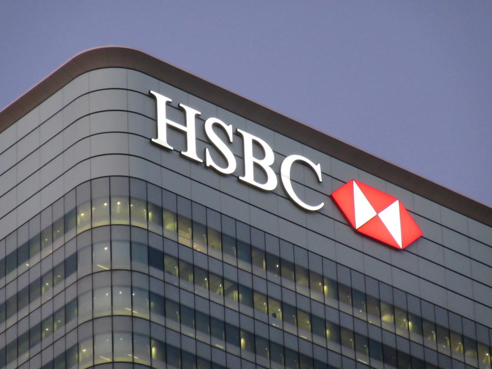 【イギリス】HSBC、過去1年間のサステナブルファイナンスが2.8兆円を突破。SDGs分野 1