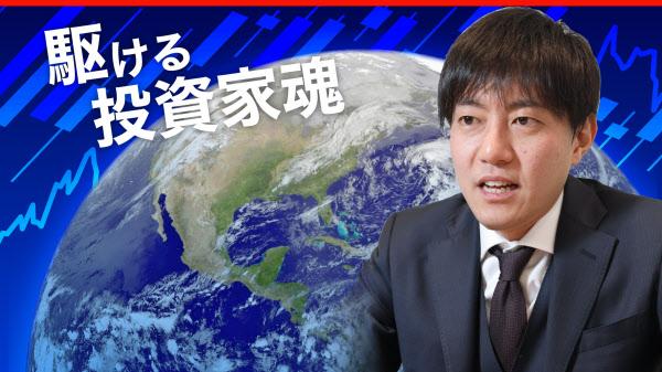 【日本】ニューラルCEO夫馬、日経新聞ストーリーで紹介される。「ESG投資の伝道師」 2