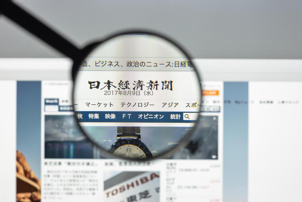 【日本】ニューラルCEO夫馬、日経新聞ストーリーで紹介される。「ESG投資の伝道師」 1