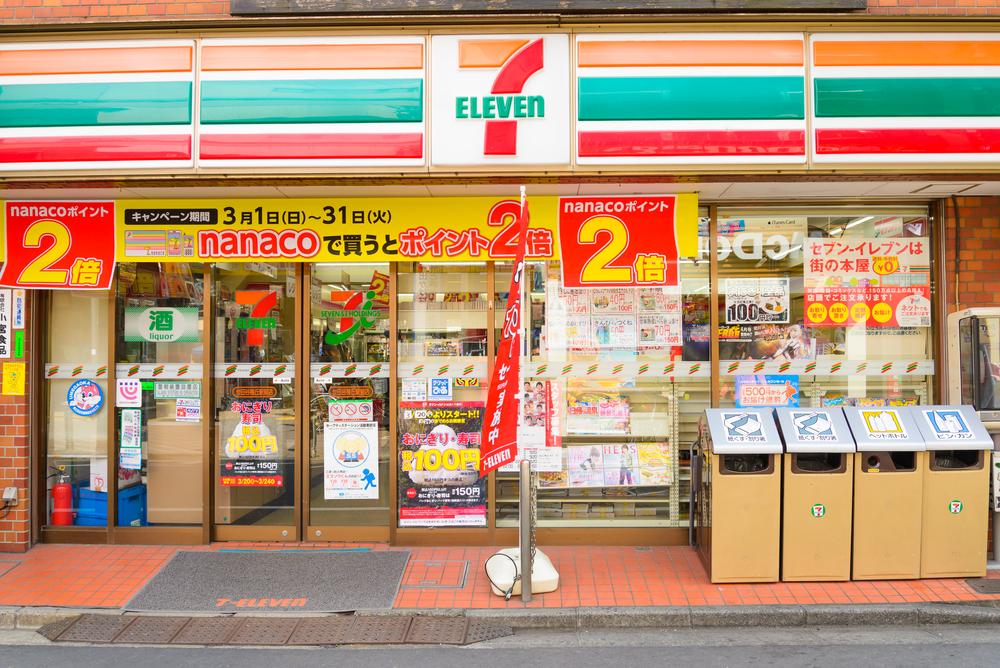 【日本】セブン&アイHD、セブンカフェで生分解性プラスチック導入。カネカPHBH 1