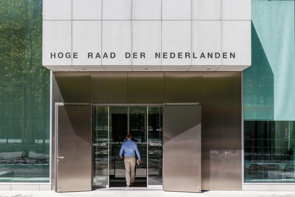 【オランダ】最高裁、エクアドルによるシェブロン提訴を棄却。ハーグ常設仲裁裁の判決支持 1