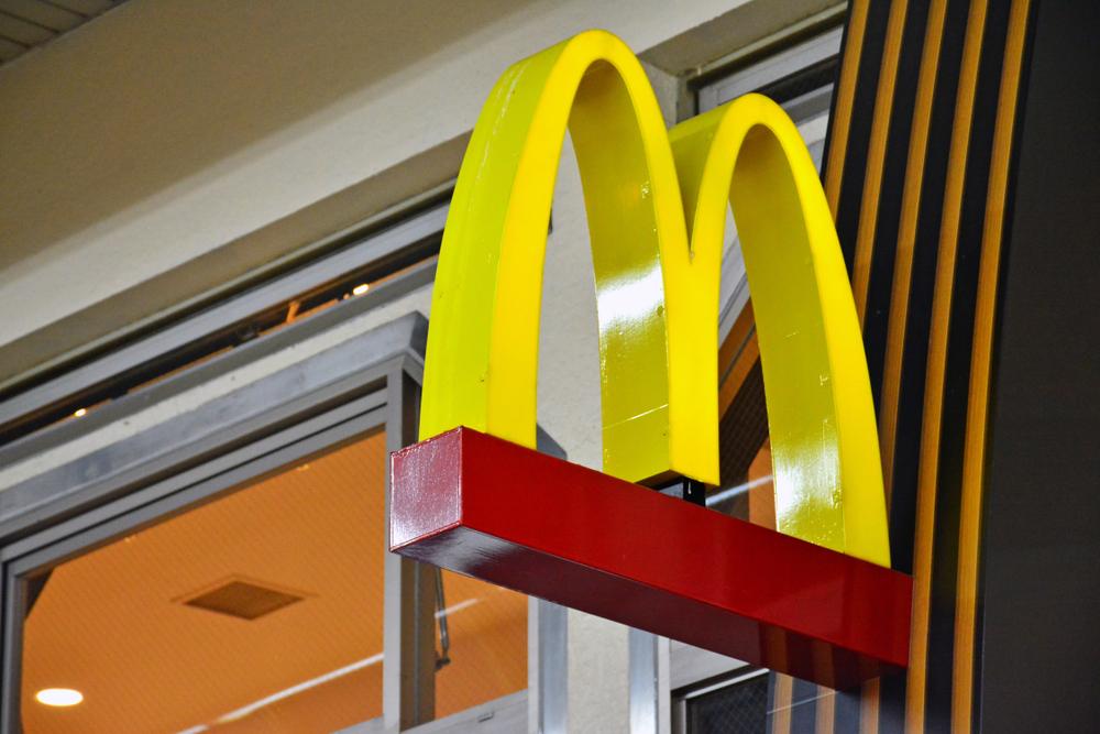 【アメリカ】マクドナルド、最賃引き上げ阻止キャンペーンからの撤退発表。議論歓迎 1