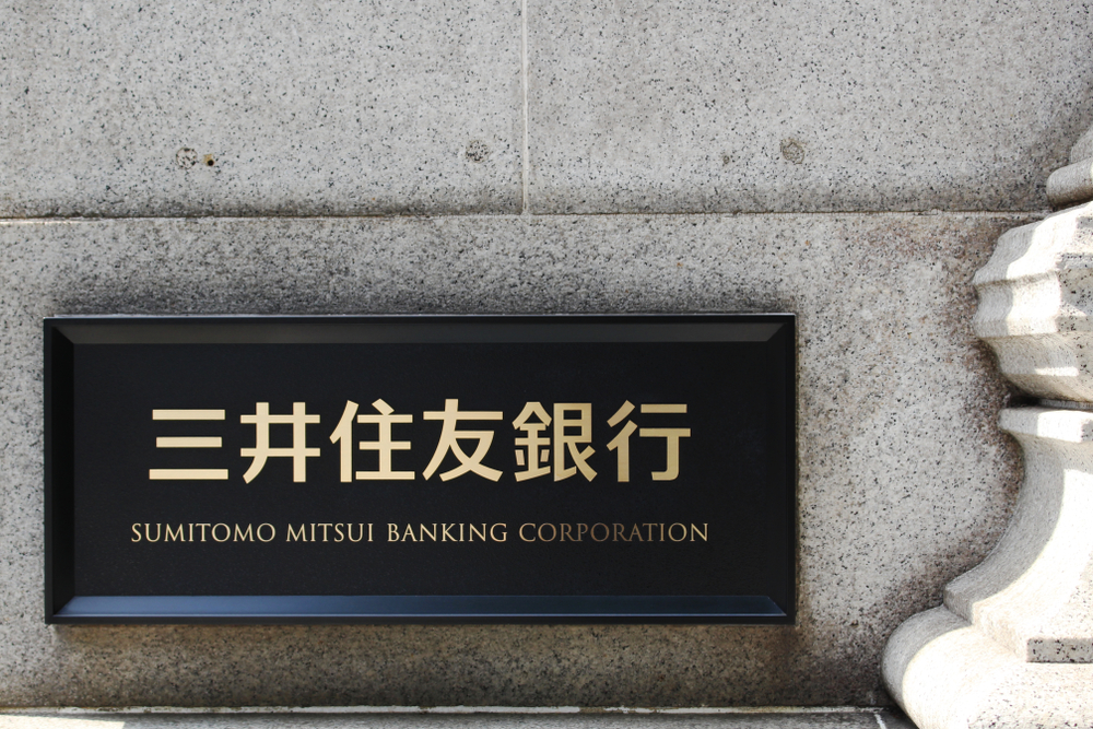 【アメリカ】NY連銀、三井住友銀行にマネーロンダリング対策強化命令。ガバナンス不十分 1