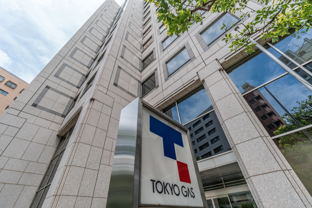 【日本】東京ガス、シェルとのLNG調達契約で石炭価格連動を一部採用。調達価格安定化図る 1