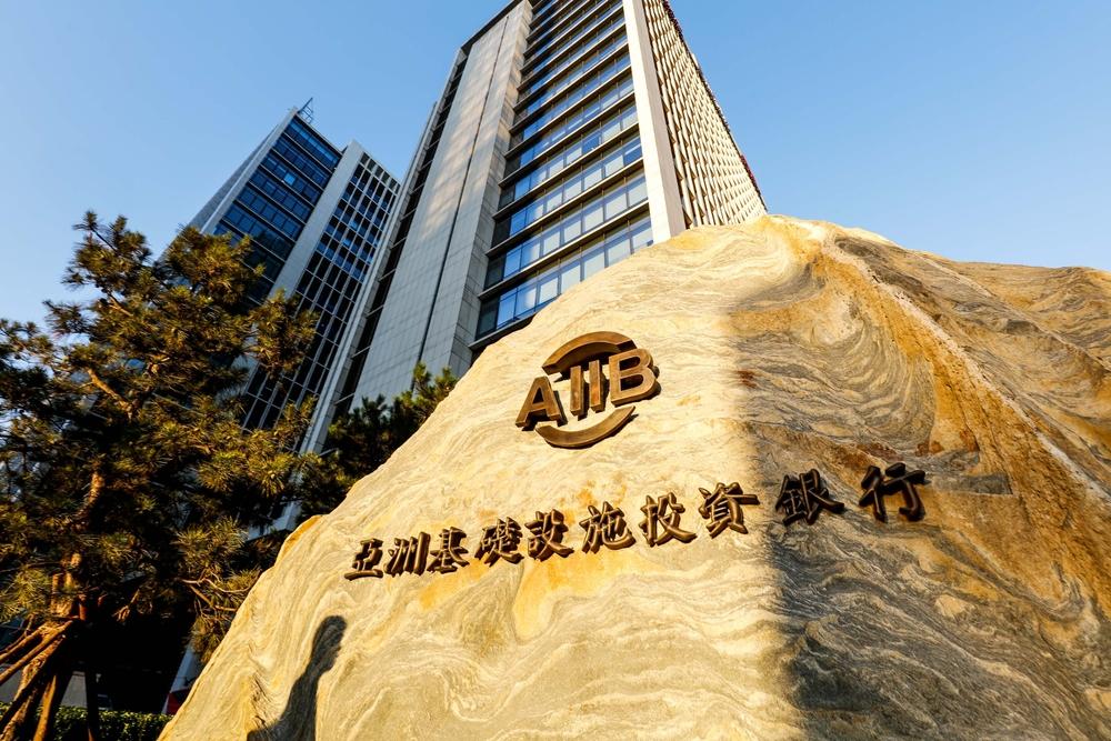 【国際】AIIB、初の外債2750億円発行。信用格付AAA。ESG評価機関からもレーティング取得 1