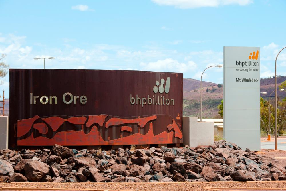 【オーストラリア】BHPと三菱商事子会社、CCS等のCO2削減技術開発で協働 1