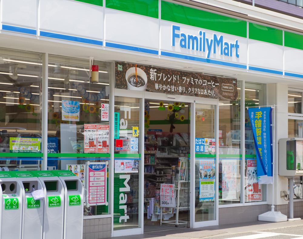 【日本】ファミリーマートFC加盟店、半数が時短営業を「検討したい」。12月以降に方向性示す 1