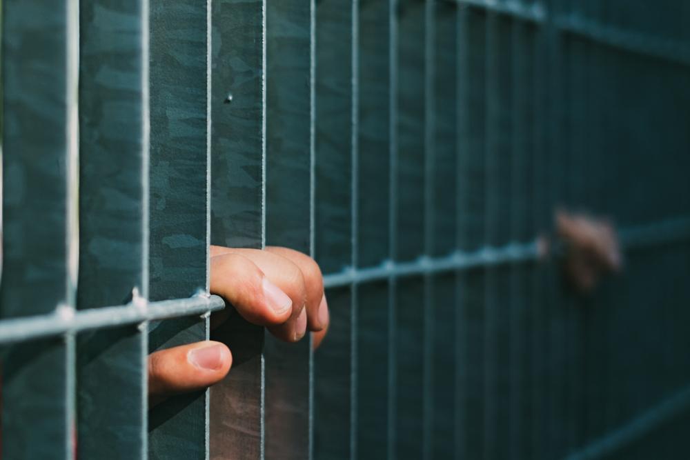 【フランス】BNPパリバ、米民間刑務所サービス事業者へのファイナンス禁止。移民収容問題で 1