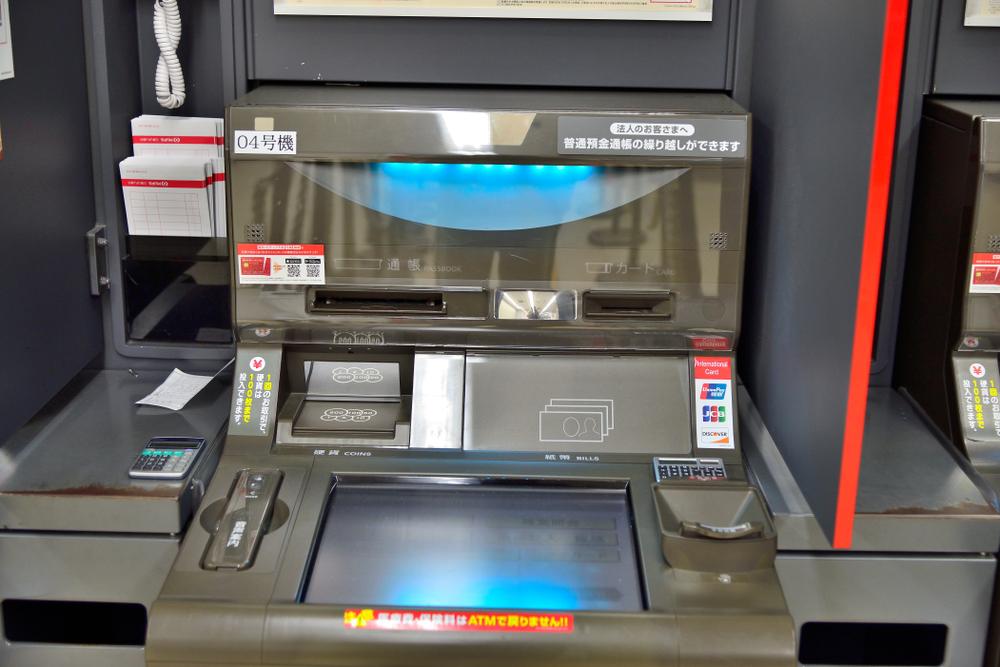 【日本】金融庁、銀行の障がい者配慮対応状況調査結果を公表。意見交換会では具体的要望も 1