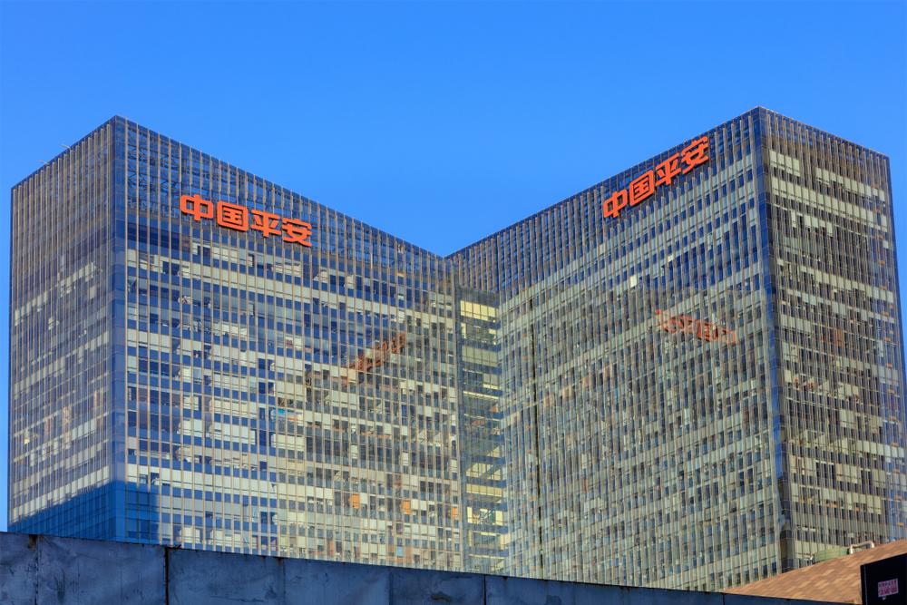 【中国】中国平安保険、アセットオーナーとして中国初のPRI署名。投資方針にESG投資を組み込み 1