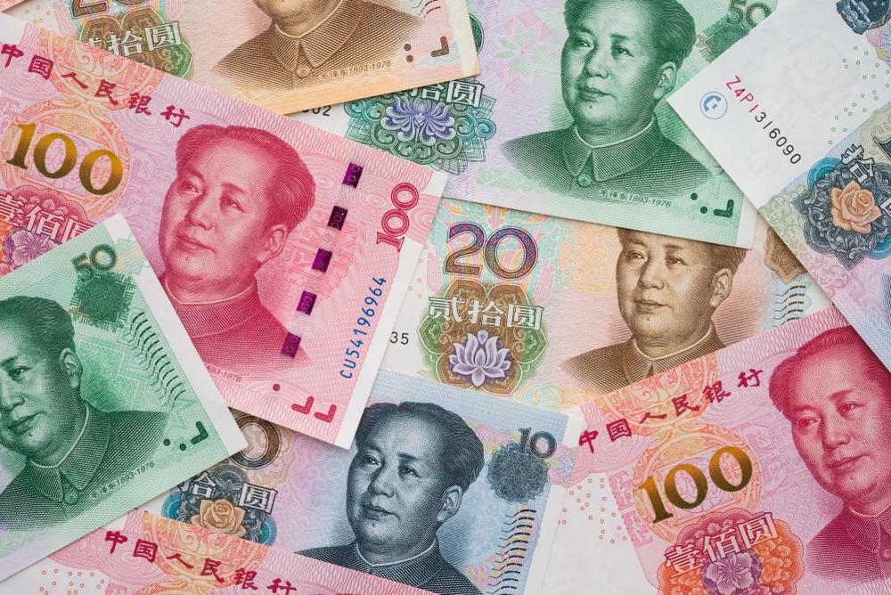 【中国】全人代、資源税法を可決。地方政府に対し天然資源や水資源への地方税課税を容認 1