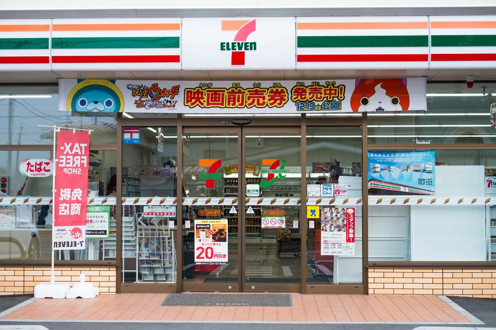 【日本】セブン-イレブン、弁当見切り販売の実証テスト開始。セブンカフェ・ストローも生分解性や紙製に切替 1
