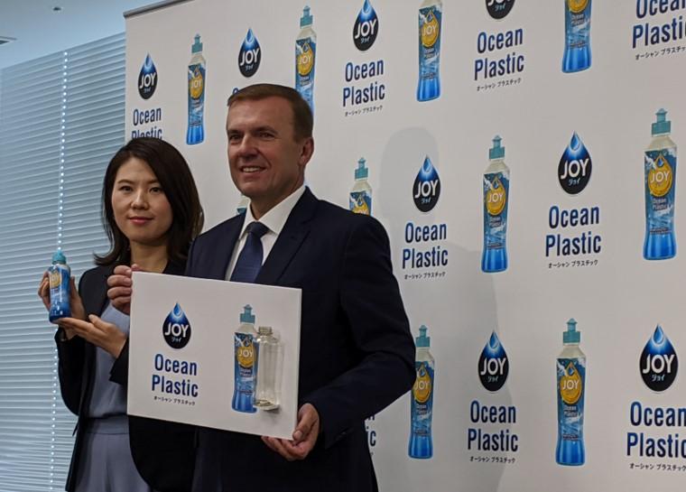 【日本】P&Gジャパン、海洋プラ再生素材25%含有の容器を用いた商品発表。世界最大規模55万本生産 1