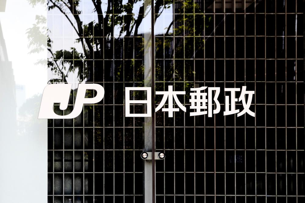 【日本】金融庁と総務省、日本郵政グループを行政処分。保険の不適正販売で。経営陣は総退陣 1
