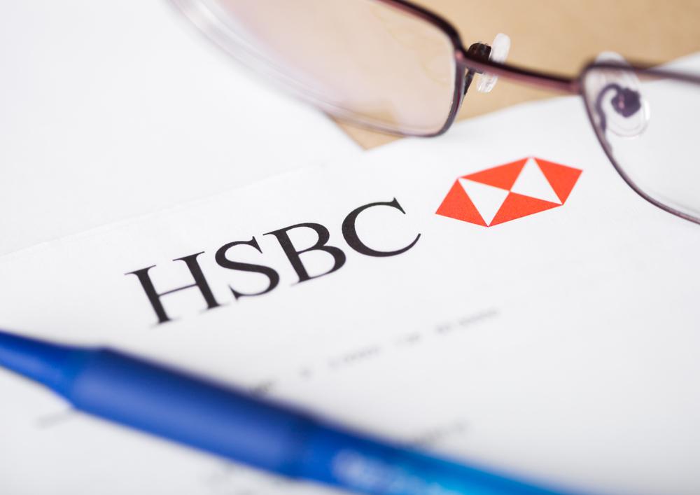 【ベトナム】HSBC、ビンタン3石炭火力発電事業の融資団から撤退。スタンダードチャータードに続く 1