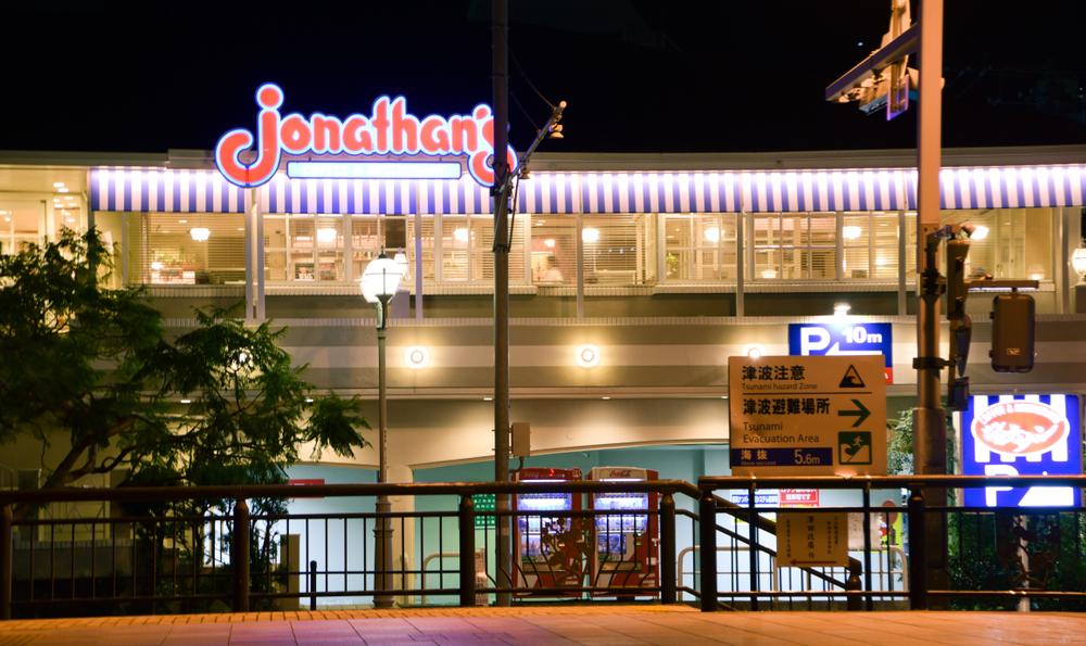 【日本】すかいらーく、ガストやジョナサン等155店舗で24時間営業廃止。556店舗で深夜営業短縮 1