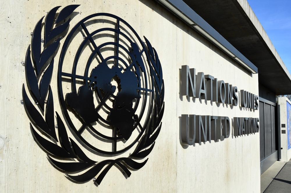 【国際】国連総会、新型コロナウイルス対策で会議開催リスクアセスメント・ツール発表 1
