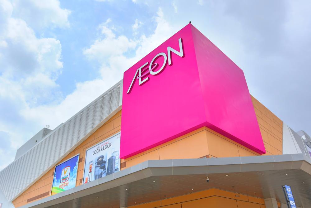 【日本】イオンモールとイオンリテール、新型コロナでテナント賃料減免。3月と4月の2ヶ月間 1