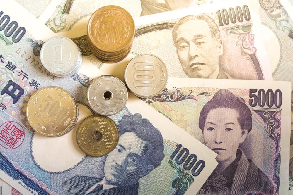 【日本】金融庁、新型コロナで銀行のレバレッジ健全性基準緩和へ。日銀統計に注目集まる 1