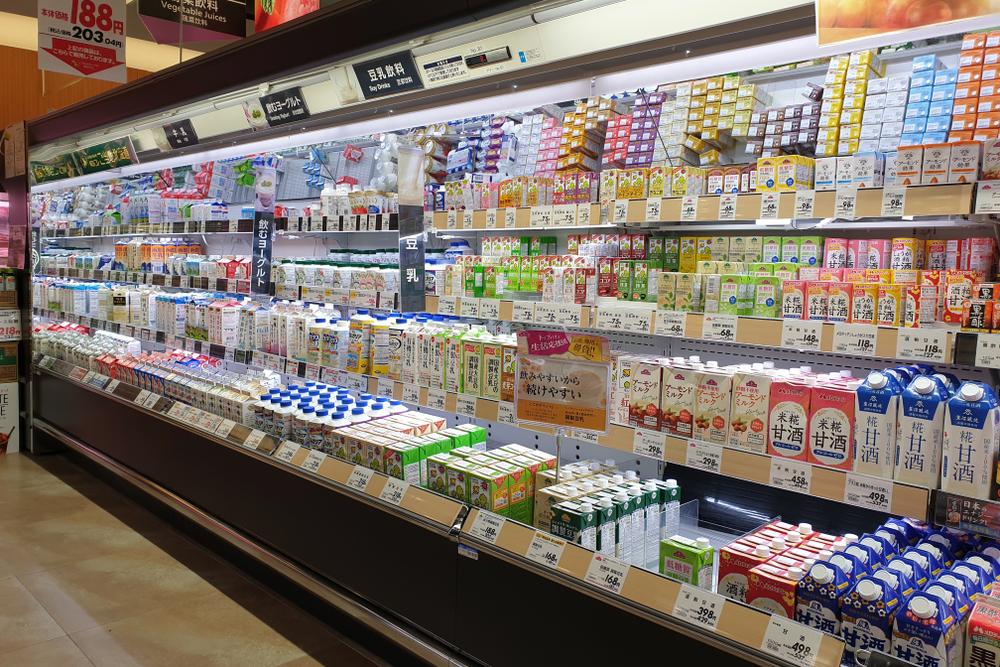 【日本】新型コロナ専門家会議、接触8割減に向け「10の行動」を提唱。スーパーは空いている時間に 1