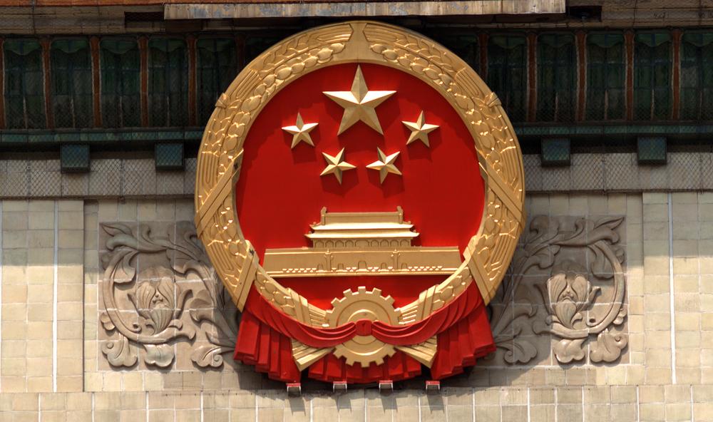 【国際】NGO266団体、中国政府に一帯一路での新型コロナ対外経済支援で環境・社会基準遵守要求 1